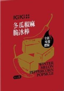 【KiKi】冬瓜椒麻脆冰棒
