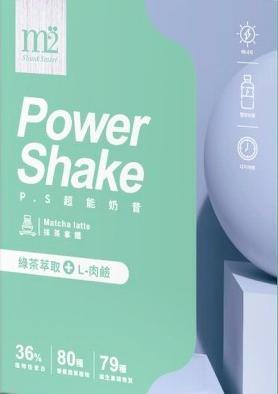 【M2輕次方】超能奶昔(抹茶拿鐵)